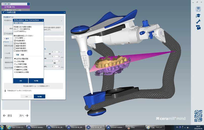 CADのソフト画像